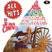 All The Hits: The Complete Cameo Recordings Songs