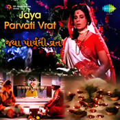 Jaya Parvati Vart Songs