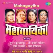 Mahagayika Bhag 3 Songs