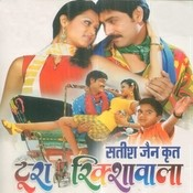 Turu Rikshawala Songs