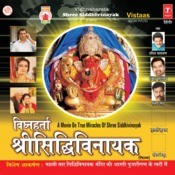 Vighnaharta Shree Siddhivinayak Songs
