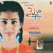 Maina Songs