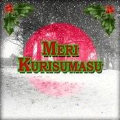 Meri Kurisumasu Songs