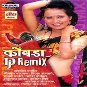 Kombda Dj Remix Songs