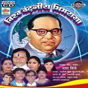 Vishva Vandaniya Bhimraya Songs