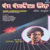 Jham Jhamatia Bhido Songs