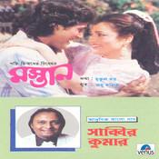 Mastan- Bengali Songs
