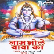 Naam Bhole Baba Ka Songs