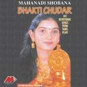 raman ethanai ramanadi mp3 song