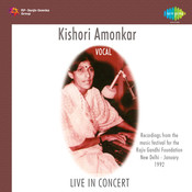 Kishori Amonkar In Concert Songs