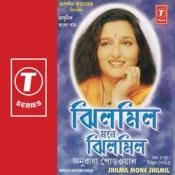 Jhilmil Mone Jhilmil Songs