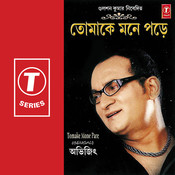Tomake Mone Pare Songs
