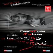 Yavarum Nalam Songs