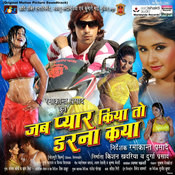 Jab Pyar Kiya Toh Darna Kya (Original Motion Picture Soundtrack) Songs