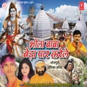 Bhola Baba Beda Paar Karele Songs