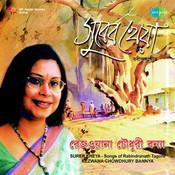 Surer Kheya - Rezwana Chowdhury Bonna Songs
