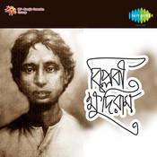 Biplabi Khudiram Songs