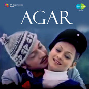 Agar Songs