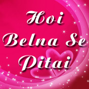 Hoi Belna Se Pitai Songs