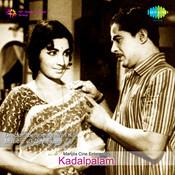 Kadalpalam Songs