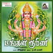 Mangala Roopini Songs