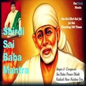 Shirdi Sai Baba Mantra Songs