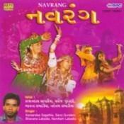 Navarang Navratri Songs