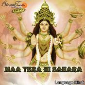 Maa Tera Hi Sahaara Hai Songs