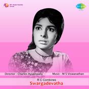 Swargadevatha Songs