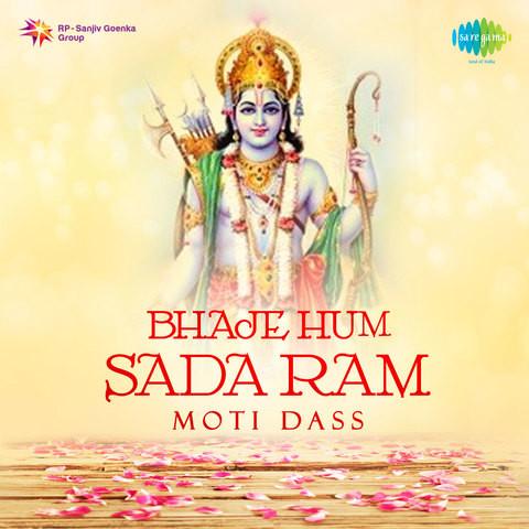 Moti Das - Bhaje Hun Sada Ram