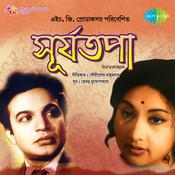 Surjyatapa Songs