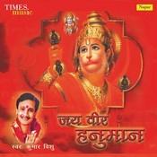 Jai Veer Hanuman - Hanuman Jayanti Spl Songs