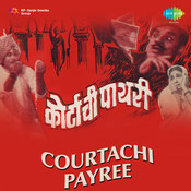 Courtachi Payree Songs