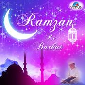 Mahe Ramzan Aaya Hai Song