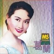 Denon Mastersonic - Ge Lan Songs