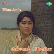 Ellam Avale Songs