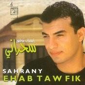 Sahrany Songs