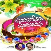 chingamasam malayalam song