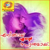 Ende Priyathame Song