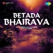 Betada Bhairava Songs
