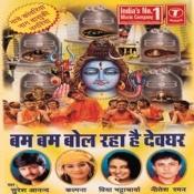 Shiv Ki Bhakti Se Song