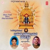 Iduve Nodi Iduve Dharmasthala Songs
