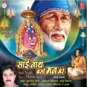 Main Dukhiyara Saiyan Ve Song