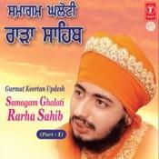 Samagam Ghaloti Rarha Sahib -Live Recording 16-12-2004 Songs