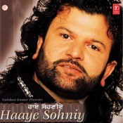 Haaye Sohniy Songs