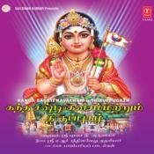 Kanda Sashti Kavacham,Thirupugazh Songs