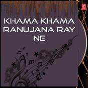 Khama Khama Ranujana Ray Ne Songs