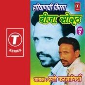 Kissa Bija Sorath Songs