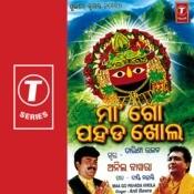 Maa Go Pahada Khola Songs