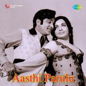 Aasti Parulu Songs
